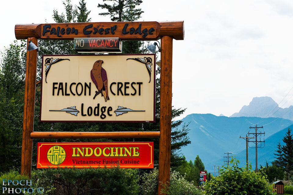 Falcon-Crest-Entrance