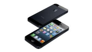 Apple iPhone 5 Announcement