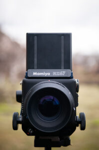 Mamiya RZ67 Pro Front Look
