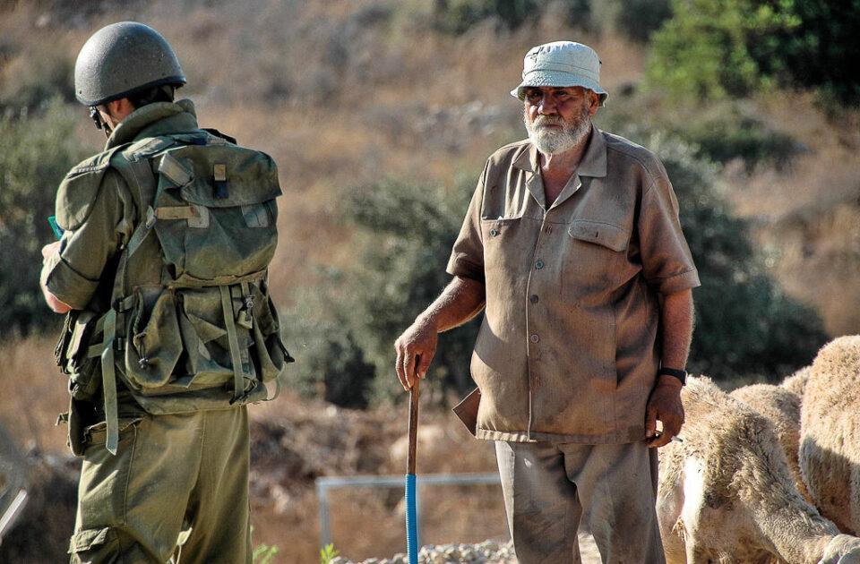 Documenting Palestine in Photographs - © Gary Fields (11)