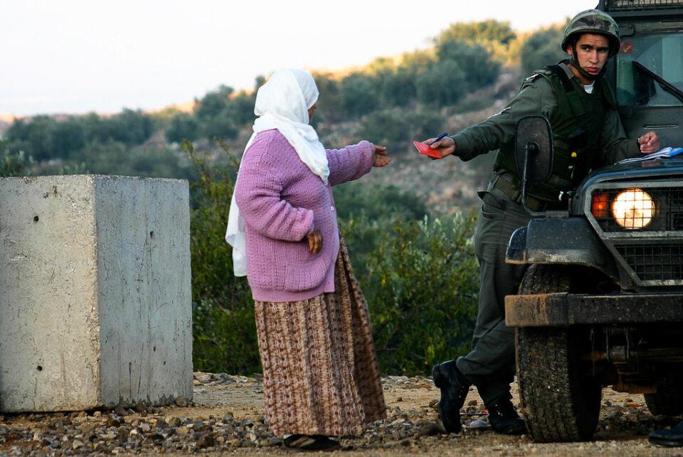 Documenting Palestine in Photographs - © Gary Fields (12)