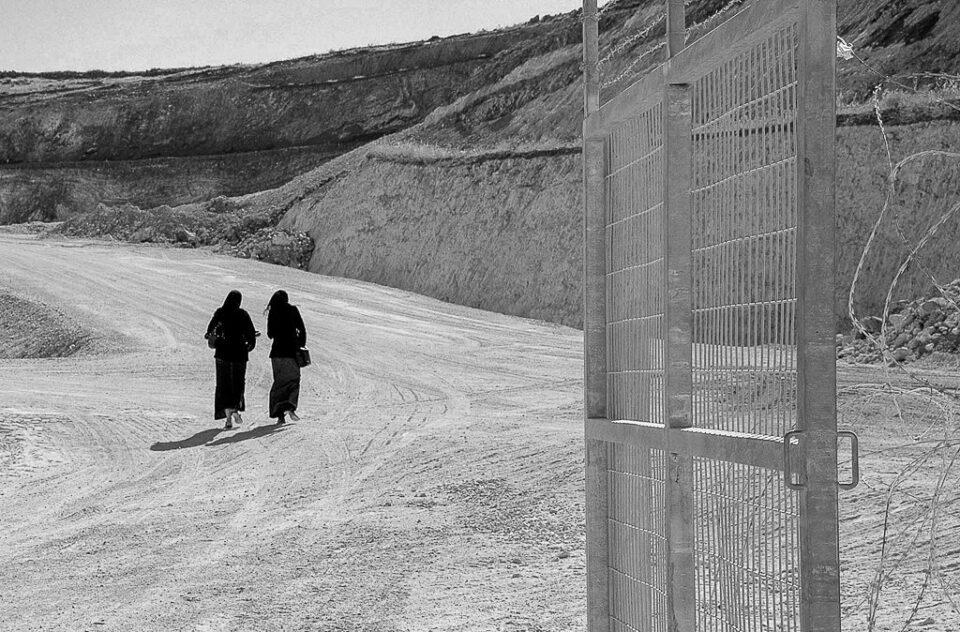 Documenting Palestine in Photographs - © Gary Fields (14)