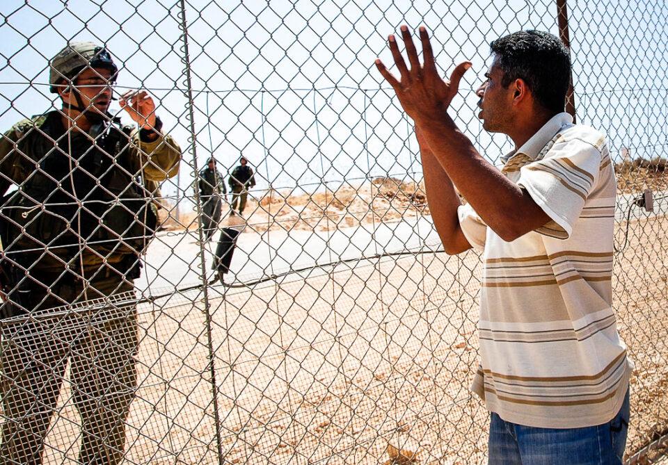 Documenting Palestine in Photographs - © Gary Fields (2)
