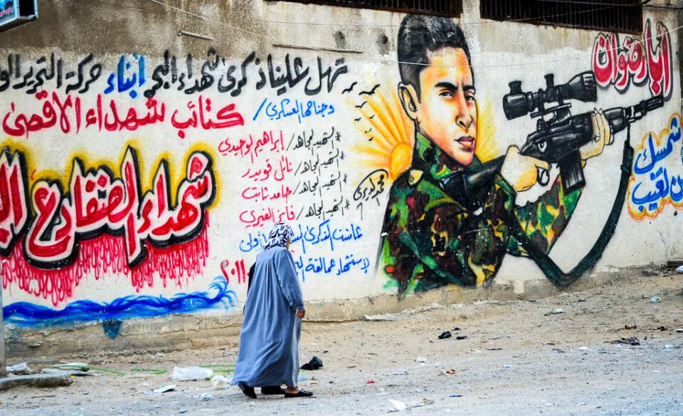 Documenting Palestine in Photographs - © Gary Fields (3)