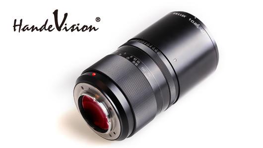 Handevision IBELUX 40mm f0.85