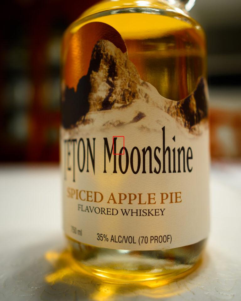 20mm-f1_8_Moonshine
