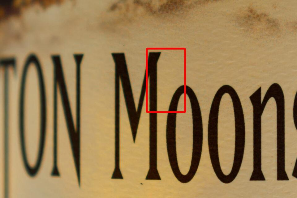20mm-f1_8_MoonshineCrop