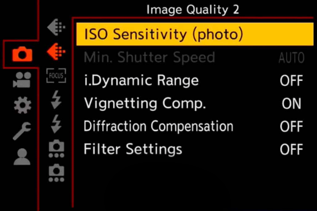 Panasonic S1R Menu